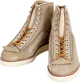 Lone Wolf Hunter Boots Beige Suede CANE4474