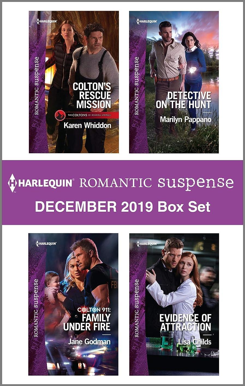 病気いま難しいHarlequin Romantic Suspense December 2019 Box Set (English Edition)