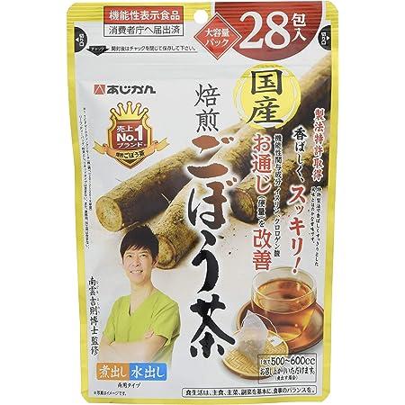 あじかん 国産焙煎ごぼう茶大容量パック 28包