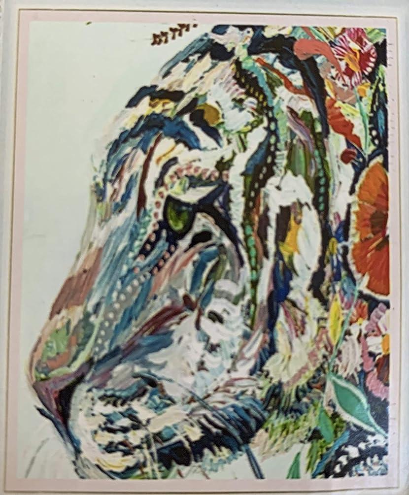 Luxe Velvet Canvas - 40x50 cm Full Round Drill - Beautiful Spirit Tiger