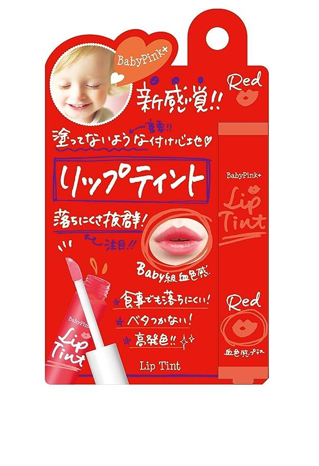 愚かなベルト宣伝ベビーピンクプラス リップティント 02:レッド