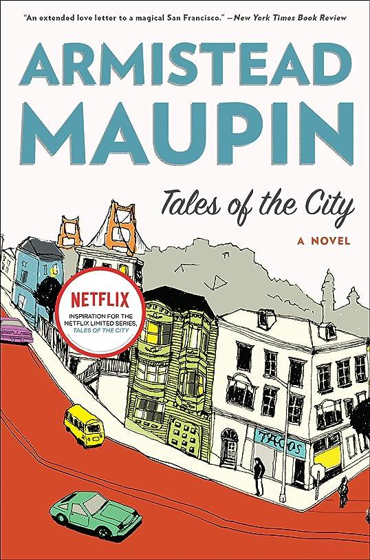 憂慮すべき憂鬱なもつれTales of the City: A Novel (English Edition)