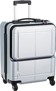 [プロテカ] スーツケース 日本製 マックスパス スマート 3年保証 スマ-トフォンバッテリー搭載 保証付 39L 46 cm 3.5kg