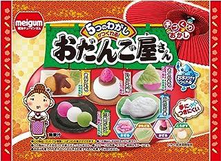 おだんご屋さん 6個入 食玩・手作り菓子(手作り菓子)