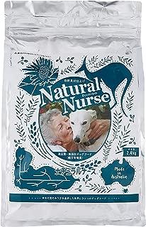 ナチュラルナース 2.4kg ドッグフード