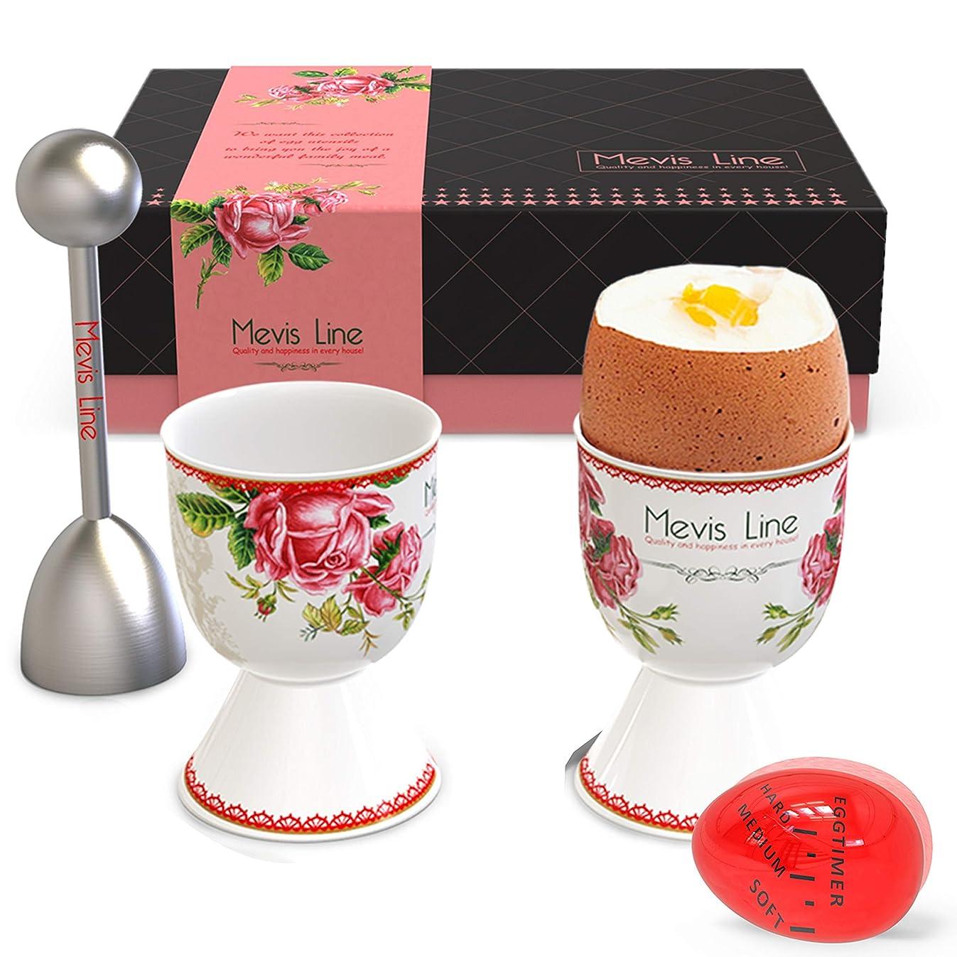 Mevis Line Egg Cups and Topper Cracker Set | Soft Hard Boiled Egg Cooker Tool | Includes 2 Eggs Holder With German Rose Design, 1 Egg Timer and 1 SS Egg Topper