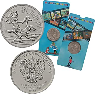 Russian Coin Nu, pogody! 25 rubles Series of Coins Russian Soviet Animation Limited Series