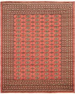 Large Area Rug for Living Room, Bedroom | Hand-Knotted Wool Rug | Finest Peshawar Bokhara Bordered Brown Rug 8'0