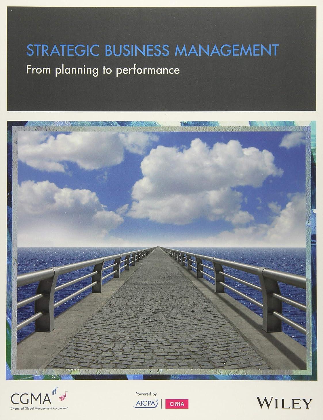 早く匹敵します枝Strategic Business Management: From Planning to Performance