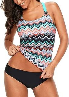 Womens Striped Print Racerback Tankini Swim Top No Bottom (S-XXXL)