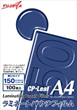 フジプラ ラミネートフィルム 150ミクロン A4サイズ 100枚 FCP15216303