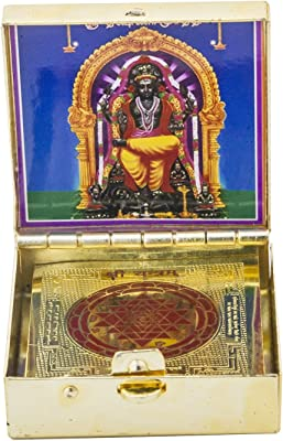 Amazon.com: odishabazaarshri Sri Dhan laxmi- Kuber Bhandari ...