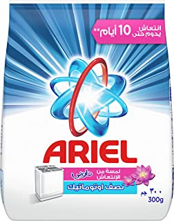 ARIEL Hand Wash and Semi-Automatic Laundry Powder Detergent with Touch of Downy Freshness - 300 gm