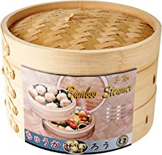 Dolphin Collection FJ7924 Bamboo Steamer 2-Tier/Cover 24cm,Brown
