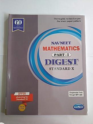 Navneet Digest Class 10 Chapter 2 Maths
