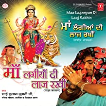 Maa Lageeyan Di Laaj Rakhi - Live Jagran