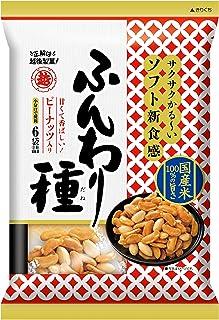 越後製菓 ふんわり種 120g ×6袋