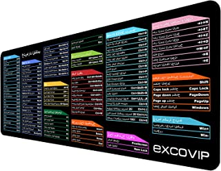 EXCOVIP Large Gaming Mouse Pad, Long XXL Mousepad, Office Shortcut Mouse Pad, Extended Computer Mouse Pad/Desk Mat with St...