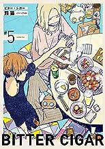 ビター・シガー【分冊版】 5話 (equal)