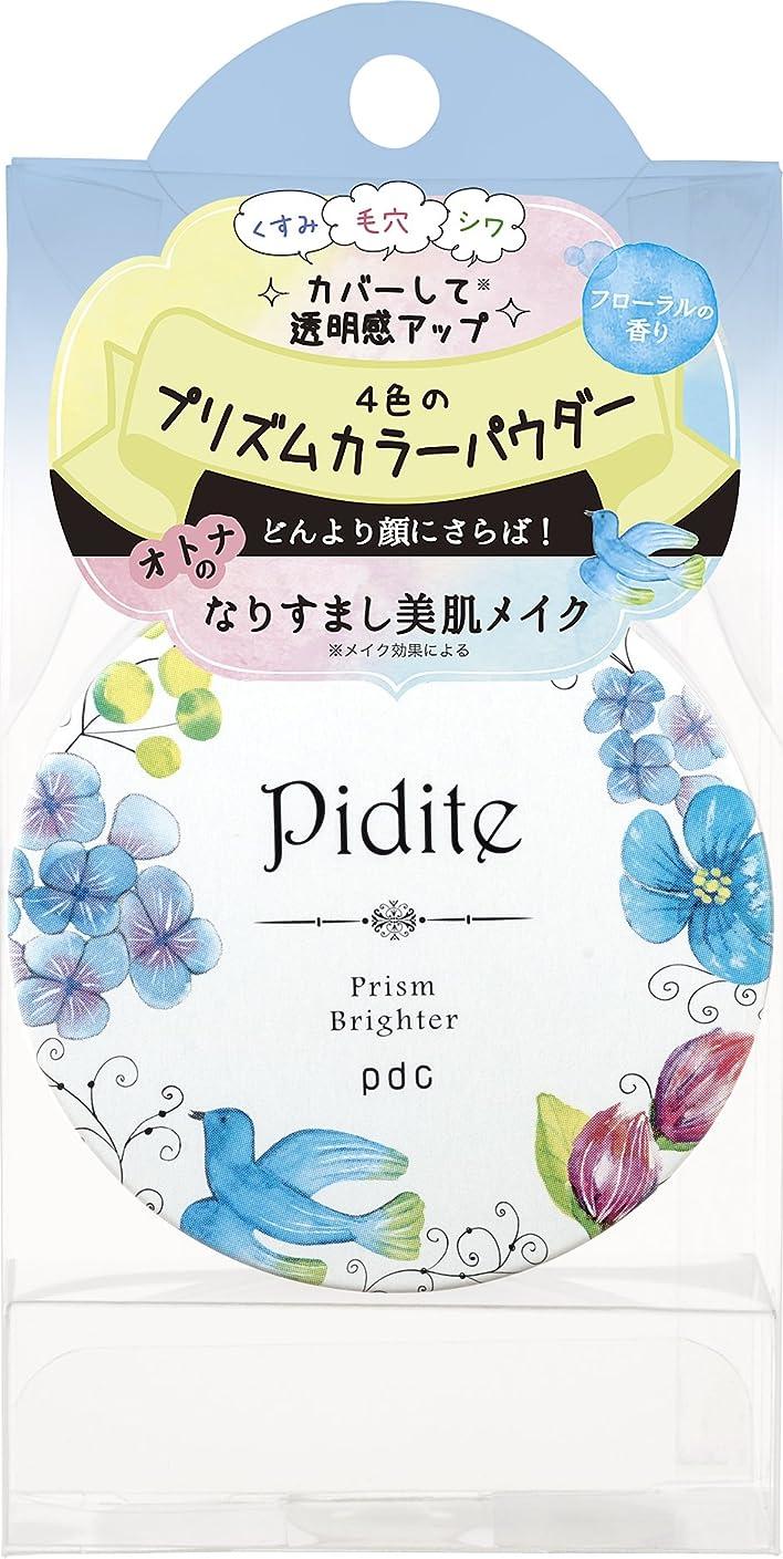 アイドルカップ提供ピディット プリズムブライター