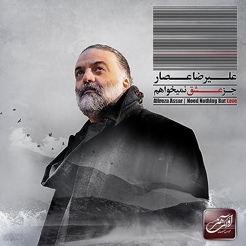 Alireza assar ashegh mp3 | bia2.