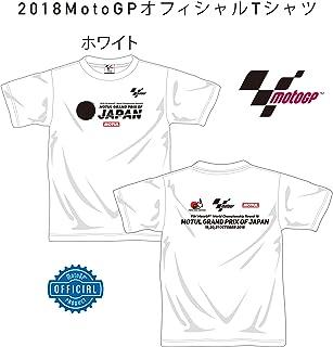 2018 MotoGP オフィシャルTシャツ 2018 MotoGP Official T-Shirt