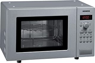 Siemens 17 Liters Microwave With Grill, Steel Finish Silver - HF15G541M, 1 Year Warranty