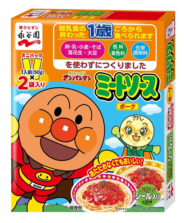 Nagatanien Super beauty product restock quality top Anpanman mini pack meat sauce Sale price 100gX5 pieces pork