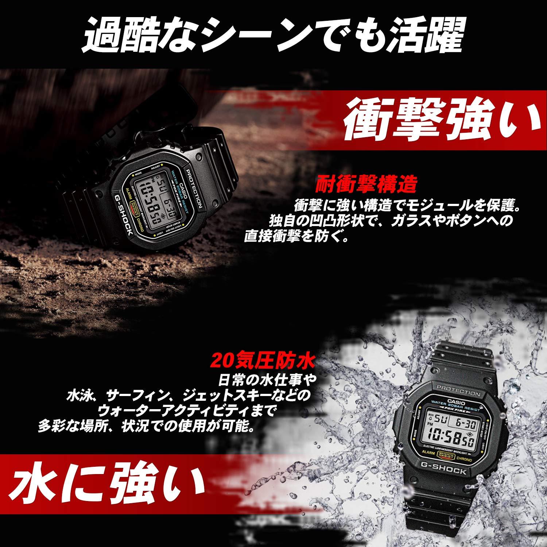 Men's GW-M5610-1BJF G-Shock Solar Digital Multi Band 6 Black Watch