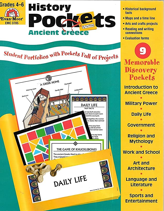 History Pockets, Ancient Greece by Sandi Johnson (2003-01-31)