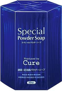 Cure(キュア) 酵素洗顔 Special Powder Soap Cure スペシャルパウダーソープキュア 0.6g×35包 g×35包