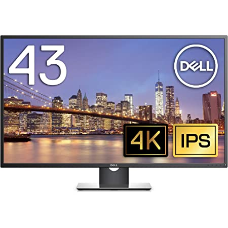 Dell 4Kモニター 43インチ P4317Q(3年間無輝点交換保証/CIE1976 82%/広視野角/IPS非光沢/DP,mDP,HDMIx2,D-Sub15ピン)