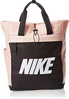 Nike Radiate GFX Backpack For Women - NKBA6013-664 (Multicolour (Washed Coral/Grey))