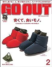 表紙: GO OUT (ゴーアウト) 2021年 2月号 [雑誌] | 三栄