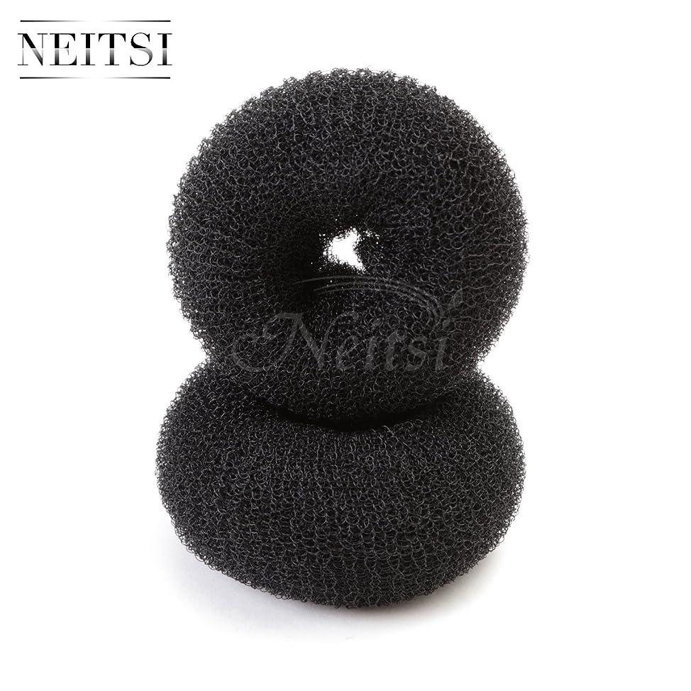 Neitsi 2Pcs Set Hair Donut Bun Ring Styler Maker Hairdressing Tool (Medium, Black)