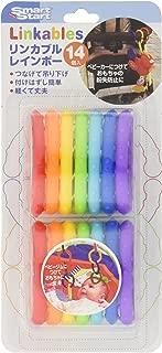 スマートスタート 虹色C環リンカブル 歯がため&知育玩具&つなげて落下防止 14個入り
