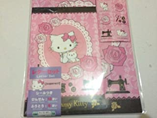 Charmmy Kitty letter set (Hello Kitty)G-90-14
