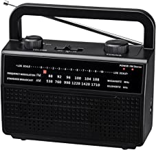 PR-157 AM/FM 2 Band Stereo Portable Radio AC Operated or Operated by Dry Battery (D Size x 4pcs, Battery not Included), Black