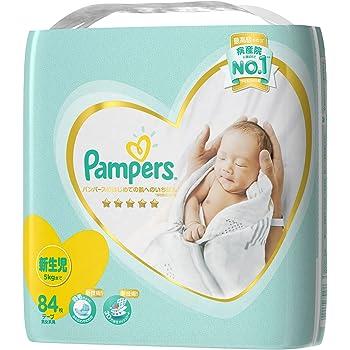 【テープ 新生児サイズ】パンパース オムツ はじめての肌へのいちばん (5kgまで) 84枚