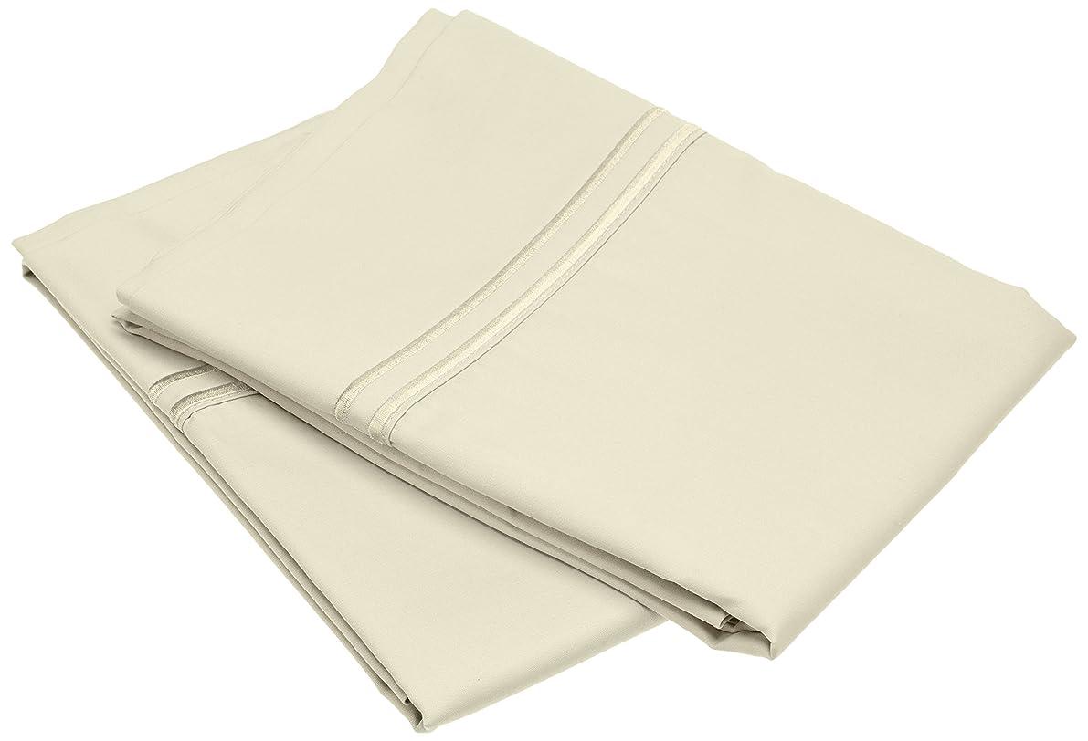 PureCare PCSMPC-Q-IV Elements Premium Modal 2 Piece Pillowcase Set, Queen, Ivory,