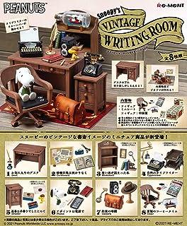 Snoopy's VINTAGE WRITING ROOM BOX商品