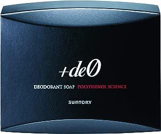 サントリー プラスデオ デオドラントソープ|加齢臭・体臭対策用石鹸