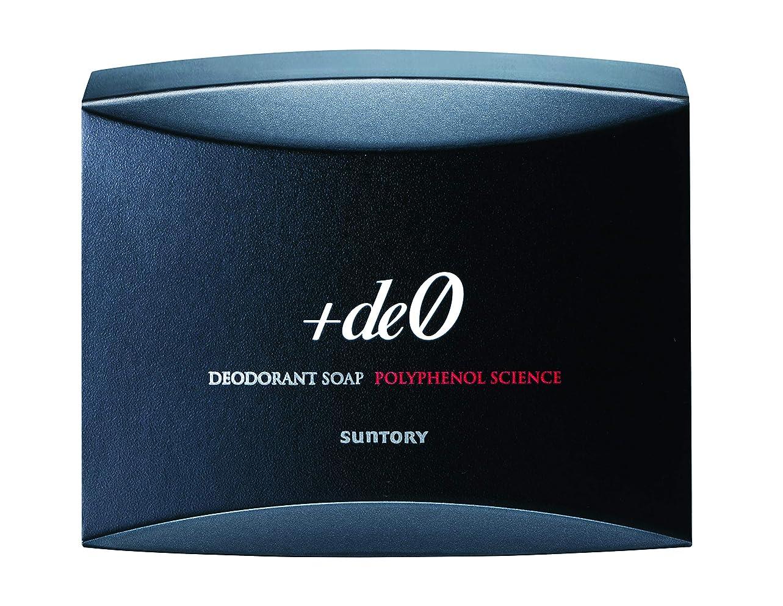 手書きデコラティブローンサントリー プラスデオ デオドラントソープ|加齢臭?体臭対策用石鹸