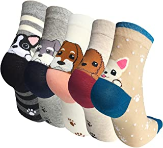 Chalier 5 Pairs Womens Cute Dog Patterned Animal Socks Colorful Funny Casual Cotton Novelty Crew Socks