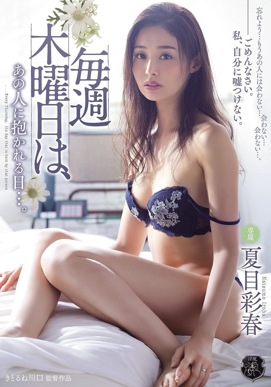 Japanese av models