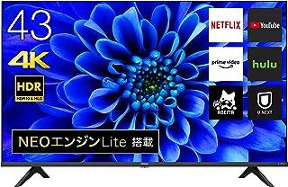ハイセンス 43V型 4Kチューナー内蔵 液晶 テレビ 43E6G ネット動画対応 ADSパネル 3年保証 2021年モデル