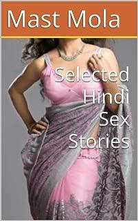 Selected Hindi Sex Stories (Hindi Edition)
