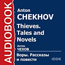 Thieves Tales. and Novels [Russian Edition]