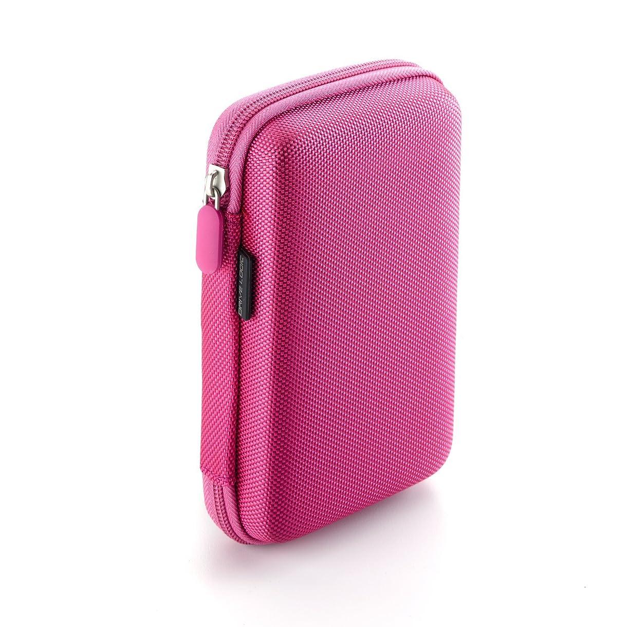 順番絶妙奴隷Drive Logic DL-64 Portable EVA Hard Drive Carrying Case Pouch