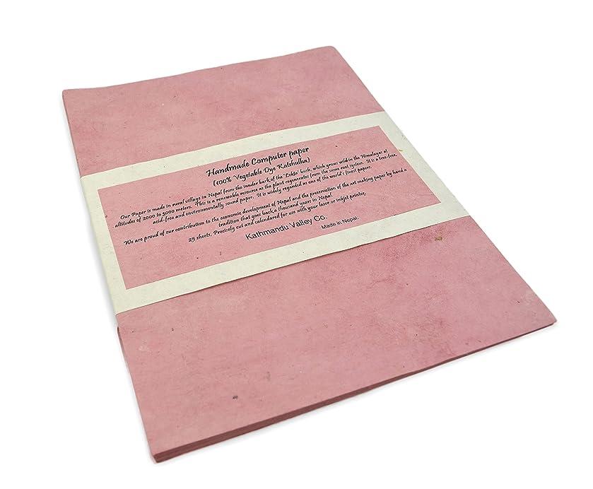Handmade Lokta Laser and Inkjet Computer Paper (25 Sheets, Katshulha)